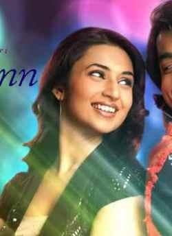 Banu Mai Teri Dulhan movie poster