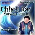 Chithiya Seba Jatti Ne Likh Mirze album artwork