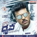 Dhruva Dhruva album artwork
