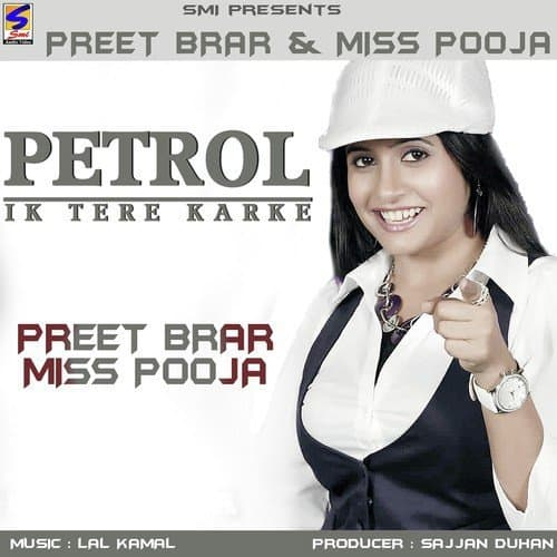 Ik Tere Karke- Petrol-1 album artwork