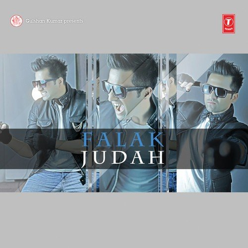 Ijazat album artwork