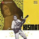 Kajra Mohabbat Wala album artwork