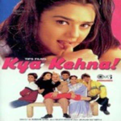 Aye Dil Laaya Hai Bahaar album artwork