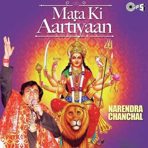Jai Ambe Gauri album artwork