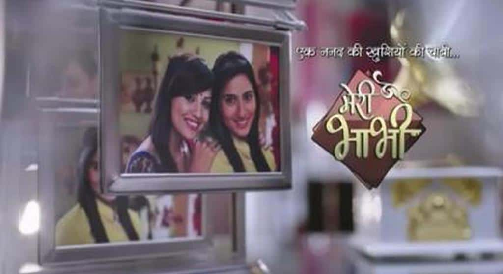 Meri Bhabhi tv serial poster