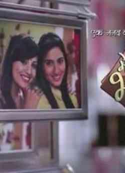 Meri Bhabhi movie poster