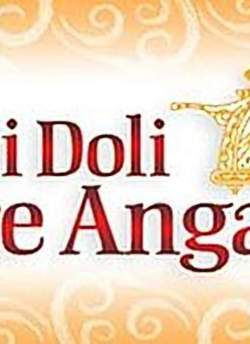 Meri Doli Tere Angna movie poster