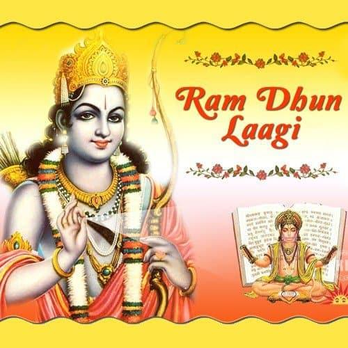 Ase Hain Mere Ram album artwork