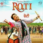 Roti album artwork