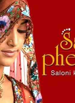 Saat Phere movie poster