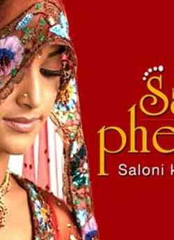Saat Phere movie poster