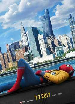 स्पाइडर मैन होमकमिंग movie poster