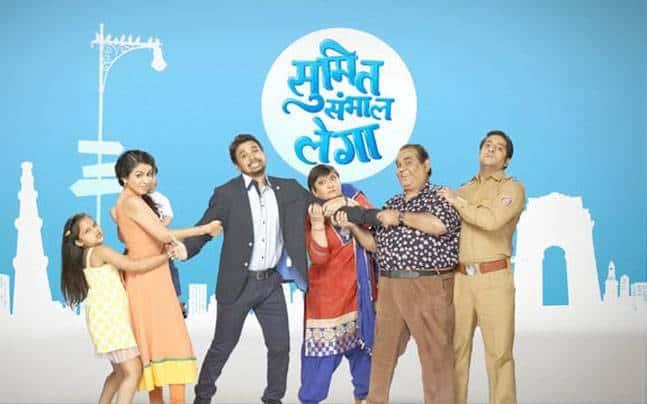 Sumit Sambhal Lega tv serial poster