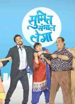 Sumit Sambhal Lega movie poster