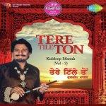 Jogi Tilyon Aa Gaya album artwork