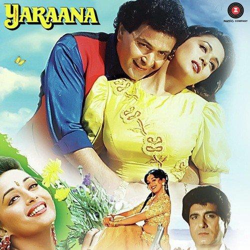 Mera Piya Ghar Aaya album artwork