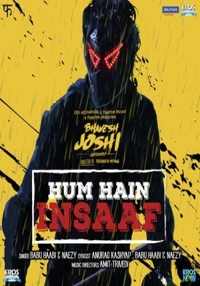 भावेश जोशी सुपरहीरो movie poster