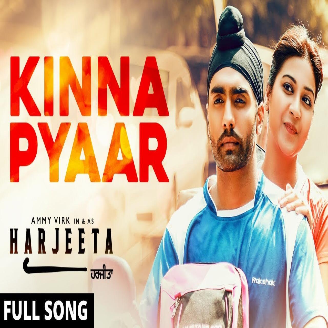 Kinna Pyaar album artwork