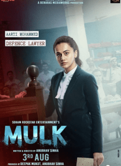 Mulk movie poster