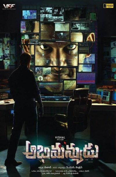Irumbu Thirai movie poster