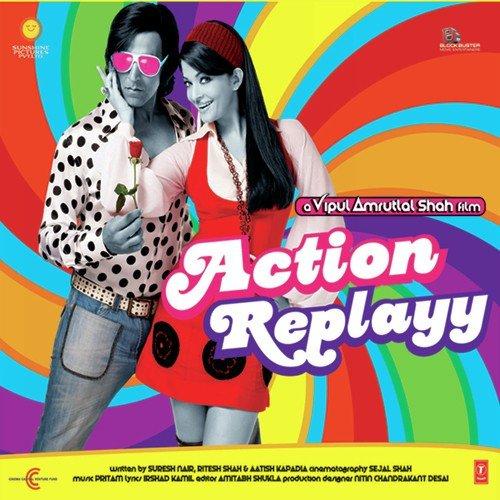 Zor Ka Jhatka Haye (Remix) album artwork