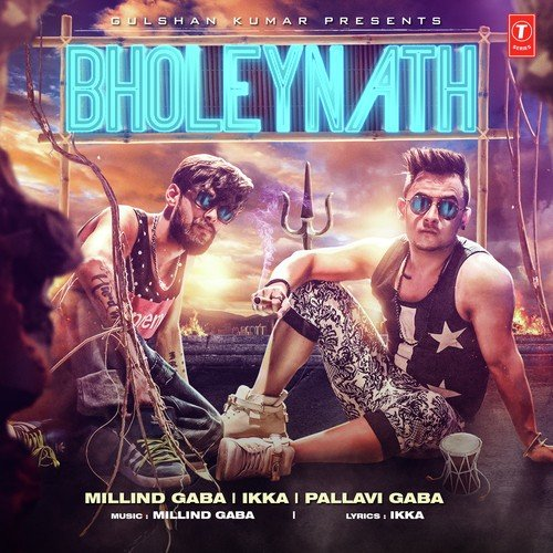 Bholeynath album artwork