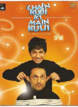 Chain Kulli Ki Main Kulli movie poster