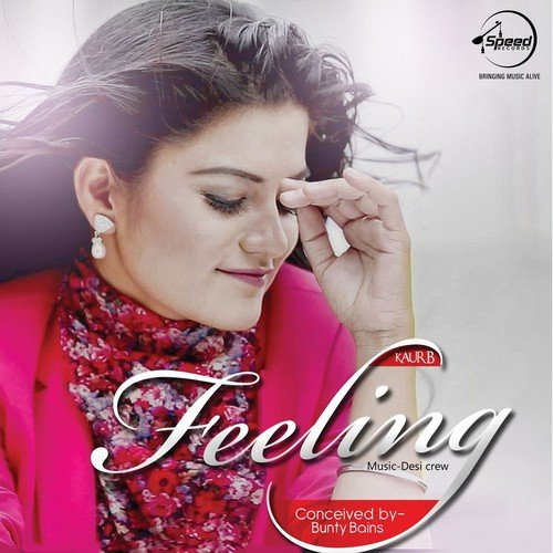 Feeling album artwork