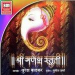 Ganesh Stuti artwork