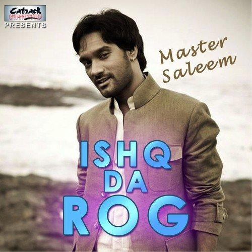 Dhola Ve Menoon Sang Lagdi album artwork
