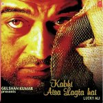 Kabhi Aisa Lagta Hai album artwork