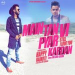Main Tan Vi Pyar Kardan album artwork