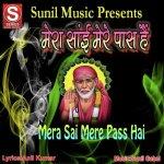 Mere Sar Pe Sada Tera Hath Rahe album artwork