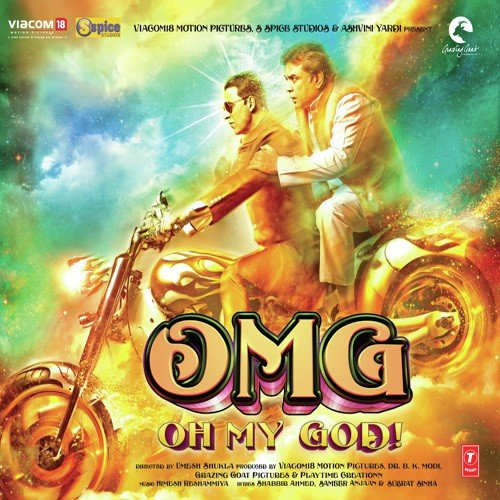 Go Go Govinda (Reprise) album artwork