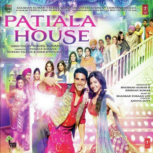 Rola Pe Gaya album artwork