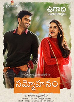 Sammohanam movie poster