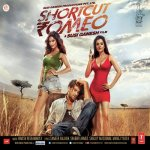 Short Cut Romeo (Reprise) artwork