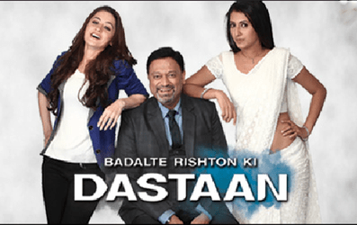 Badalte Rishton Ki Dastaan tv serial poster