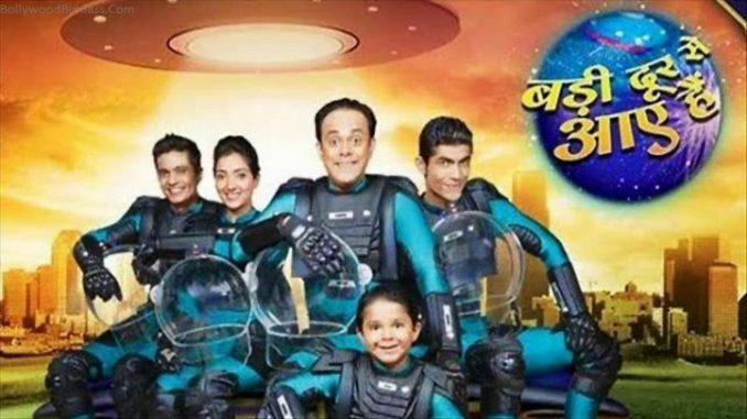 Badi Door Se Aaye Hai tv serial poster