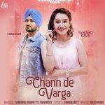 Chann De Varga album artwork