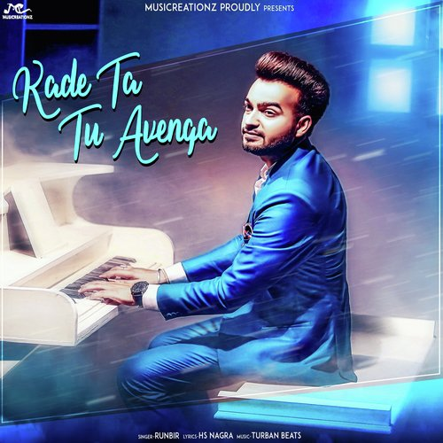 Kade Ta Tu Avenga album artwork