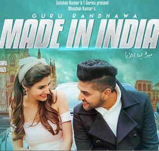 Made in India album artwork