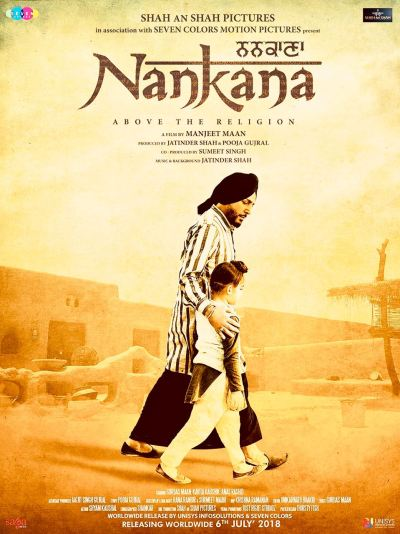 Nankana movie poster