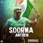 Soorma Anthem album artwork