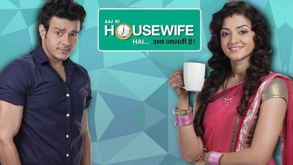 Aaj Ki Housewife Hai… Sab Jaanti Hai tv serial poster
