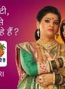 Aakhir Bahu Bhi Toh Beti Hee Hai movie poster