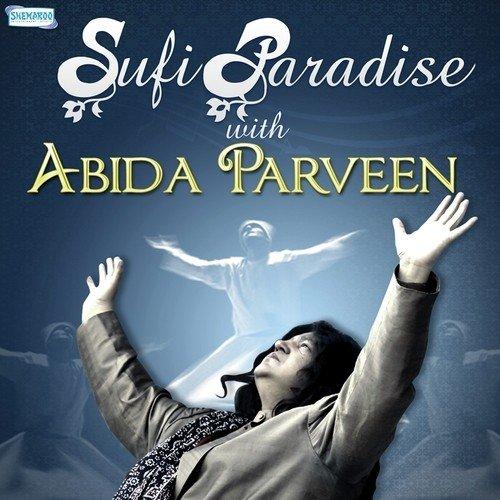 Aaj More Ghar Aaye album artwork