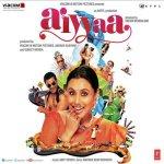 Mahek Bhi album artwork