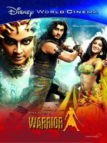 Anaganaga O Dheerudu movie poster