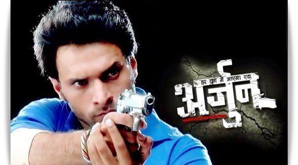 Arjun tv serial poster